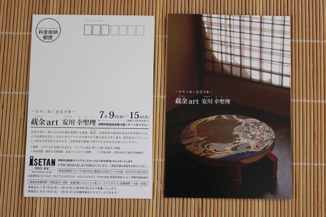 s-IMG_0866