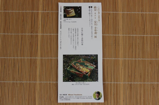 s-IMG_0867
